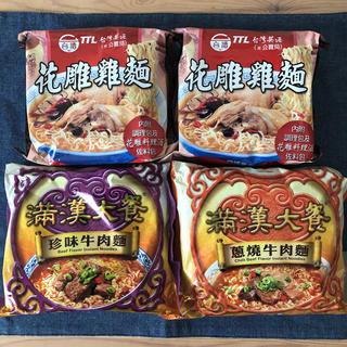 台湾 インスタント ラーメン 計4袋