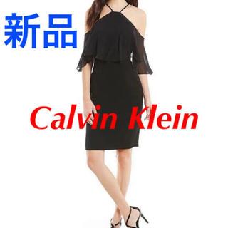 カルバンクライン(Calvin Klein)の☆新品☆Calvin Klein カルバンクライン タイトドレス(ひざ丈ワンピース)
