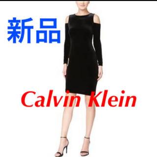 カルバンクライン(Calvin Klein)の☆新品☆ Calvin Klein カルバンクライン ワンピース(ひざ丈ワンピース)
