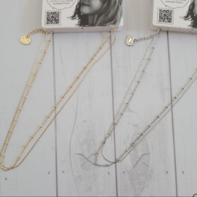 しまむら(シマムラ)のプチプラのあや 2連ネックレス ゴールド・シルバー 2点セット レディースのアクセサリー(ネックレス)の商品写真