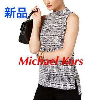 マイケルコース(Michael Kors)の☆新品☆ Michael Kors マイケルコース ハイネックトップス(シャツ/ブラウス(半袖/袖なし))