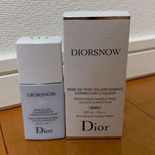 ディオール(Dior)の【美品】Dior/ディオール    下地   スノー  メイクアップ ベース (コントロールカラー)