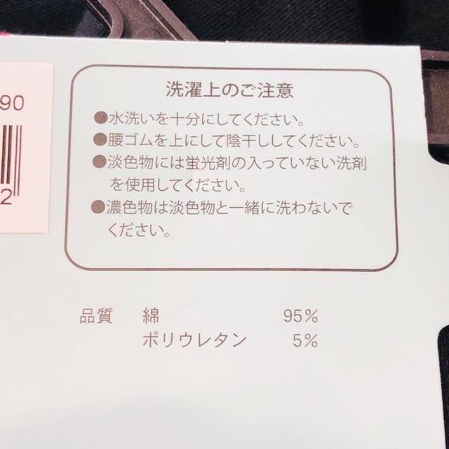 しまむら(シマムラ)のしまむら、レギンス、9分丈、M〜L、新品 レディースのレッグウェア(レギンス/スパッツ)の商品写真