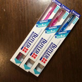 サンスター(SUNSTAR)のバトラーの歯ブラシ 3本(歯ブラシ/歯みがき用品)