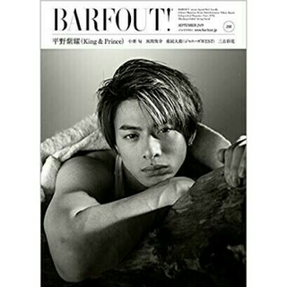 Johnny's - 平野紫耀 BARFOUT!