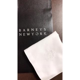 バーニーズニューヨーク(BARNEYS NEW YORK)のバーニーズニューヨーク ブライダルハンカチ(ハンカチ)