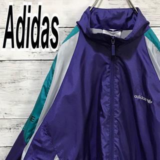アディダス(adidas)のアディダス 90s ナイロン レアカラー 銀タグ ビンテージ ゆるだぼ 送料無料(ナイロンジャケット)