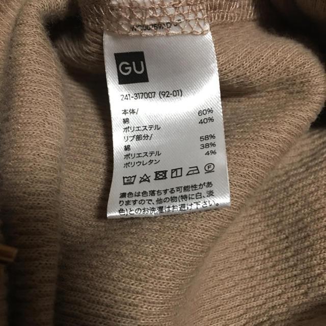 GU(ジーユー)のGU キーネック ワッフルワンピース レディースのワンピース(ひざ丈ワンピース)の商品写真