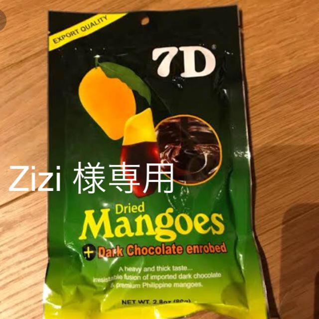 zizi 様専用 食品/飲料/酒の食品(フルーツ)の商品写真
