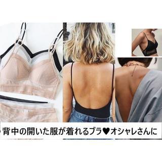 送料無料【背中の開いた服が着れるブラ・ベージュ・ L-80ABC】新品R0018(ブラ&ショーツセット)
