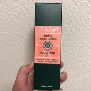 ロクシタン(L'OCCITANE)のファイブハーブス リペアリングヘアオイル(オイル/美容液)