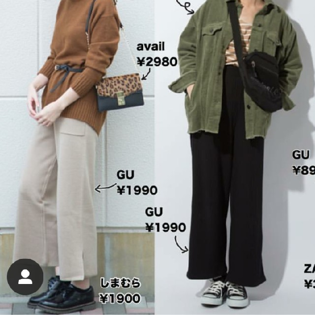GU(ジーユー)のGU ミラノリブ ニットワイドパンツ レディースのパンツ(カジュアルパンツ)の商品写真