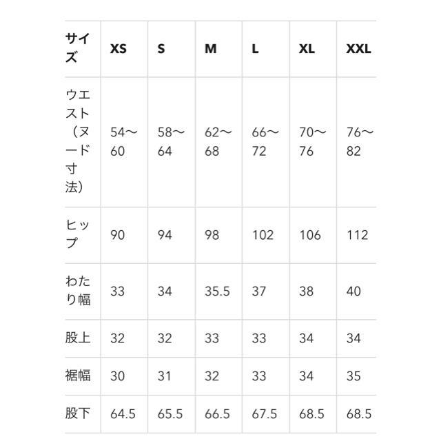 GU(ジーユー)のGU ロープベルト付きワイドパンツQ ブラウン S レディースのパンツ(カジュアルパンツ)の商品写真