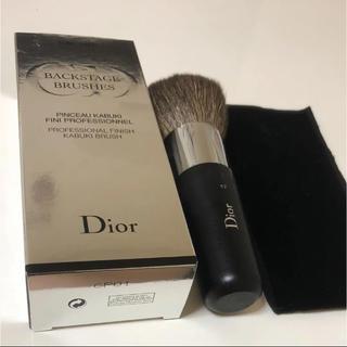 クリスチャンディオール(Christian Dior)のDiorバックステージ カブキ ブラシ(その他)