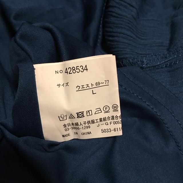 しまむら(シマムラ)のしまむら ロングスカート レディースのスカート(ロングスカート)の商品写真