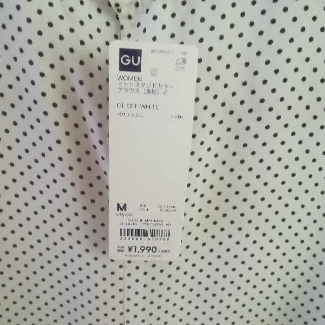 GU(ジーユー)の【新品タグ付き】GU  ドット柄 ブラウス レディースのトップス(シャツ/ブラウス(長袖/七分))の商品写真