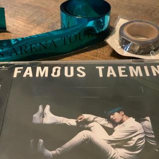 シャイニー(SHINee)のテミン FAMOUS (K-POP/アジア)
