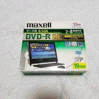 マクセル(maxell)のマクセルdvd-R 8.5GB(PC周辺機器)