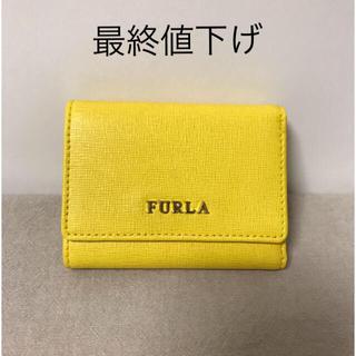 フルラ(Furla)の最終値下げ❗️レアサイズ ★【美品】フルラ ★ 極小財布★イエロー★(財布)