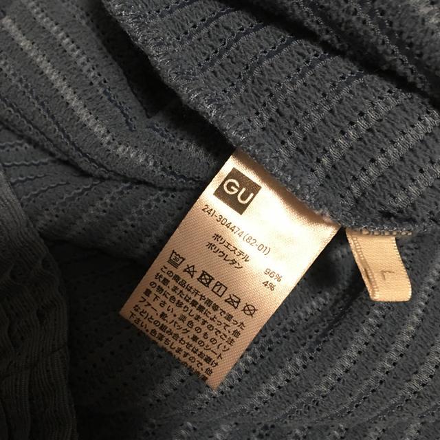 GU(ジーユー)のGU カットソー トップス レディースのトップス(カットソー(半袖/袖なし))の商品写真
