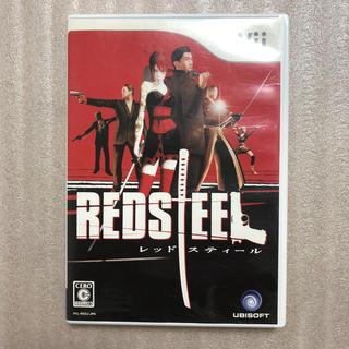 ウィー(Wii)のレッドスティール(家庭用ゲームソフト)