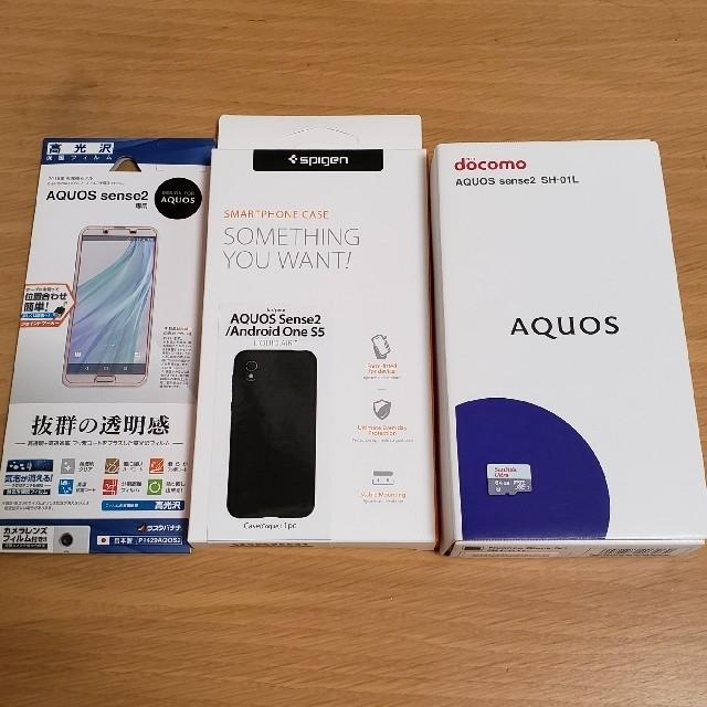 AQUOS(アクオス)のdocomo AQUOS sense2 SH-01L ブラック スマホ/家電/カメラのスマートフォン/携帯電話(スマートフォン本体)の商品写真