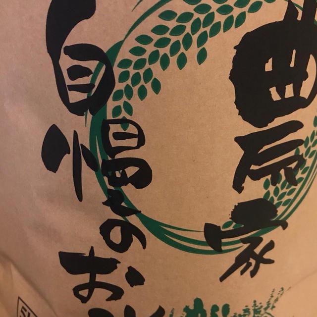 お米 20㎏ 送料込み 精米済み 新米です! 食品/飲料/酒の食品(米/穀物)の商品写真