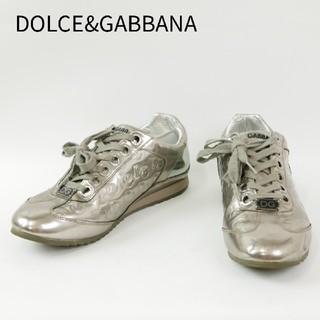 ドルチェアンドガッバーナ(DOLCE&GABBANA)のメンズ DOLCE&GABBANA ドルガバ 6.5 シルバー スニーカー(スニーカー)
