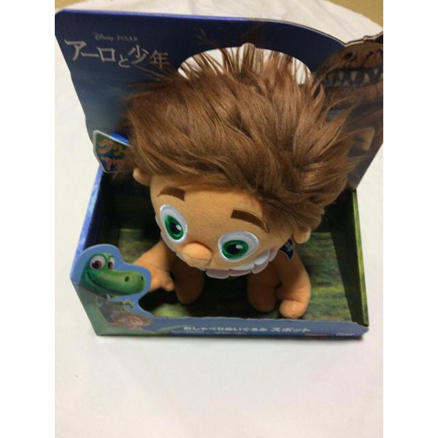 Disney(ディズニー)のアローと少年 お喋りぬいぐるみ ディズニー スポット 可愛い 電池式 キッズ/ベビー/マタニティのおもちゃ(ぬいぐるみ/人形)の商品写真