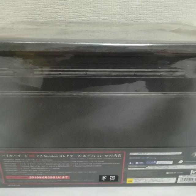 CAPCOM(カプコン)のBIOHAZARD RE:2 Z Version コレクターズエディション エンタメ/ホビーのゲームソフト/ゲーム機本体(家庭用ゲームソフト)の商品写真