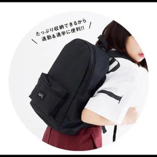 エックスガール(X-girl)のX-girl バックパック(リュック/バックパック)