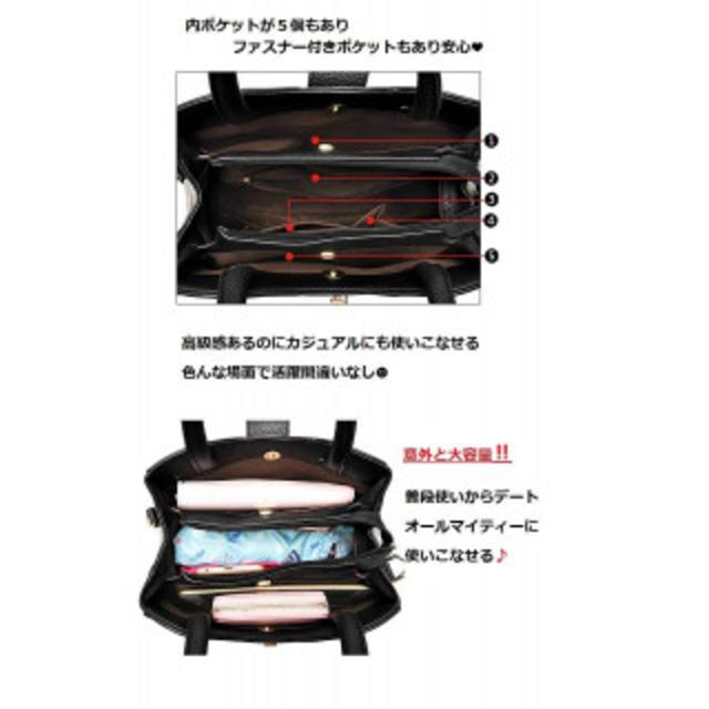 新品! ハンドバッグ レディース ショルダーバッグ 2way レッド レディースのバッグ(ハンドバッグ)の商品写真