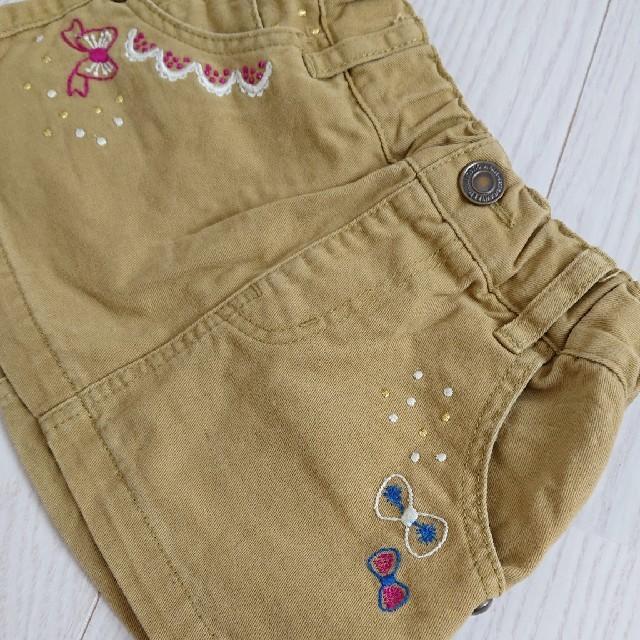 SunnyLandscape(サニーランドスケープ)のベビー 赤ちゃん スカート  刺繍  女の子 キッズ/ベビー/マタニティのベビー服(~85cm)(スカート)の商品写真