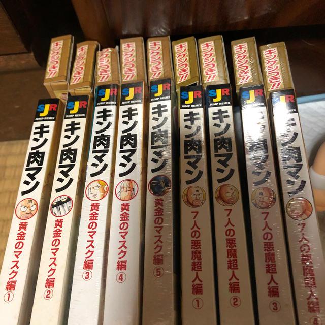 キン肉マンのマンガ エンタメ/ホビーの漫画(少年漫画)の商品写真