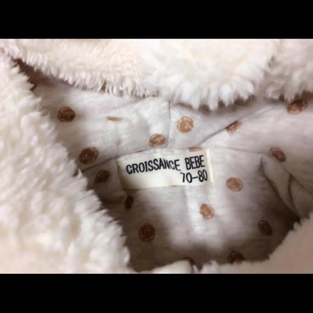カバーオール くま クマ 熊 もこもこ ふわふわ アウター ベビー gap 70 キッズ/ベビー/マタニティのベビー服(~85cm)(カバーオール)の商品写真