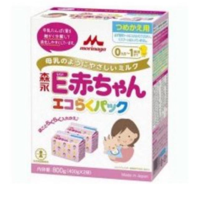 E赤ちゃん エコらくパック 10箱 キッズ/ベビー/マタニティの授乳/お食事用品(その他)の商品写真