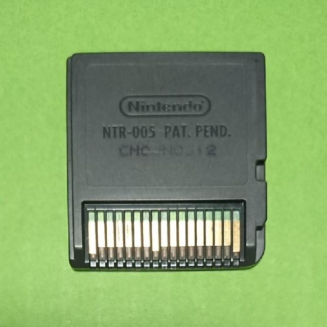 ニンテンドーDS(ニンテンドーDS)の桃鉄 20周年 エンタメ/ホビーのゲームソフト/ゲーム機本体(携帯用ゲームソフト)の商品写真