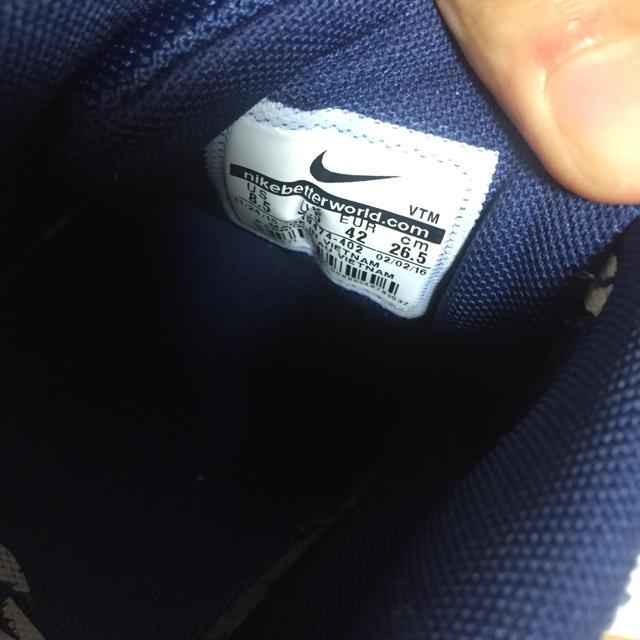 NIKE(ナイキ)のNIKE AIR MAX エアマックス メンズの靴/シューズ(スニーカー)の商品写真