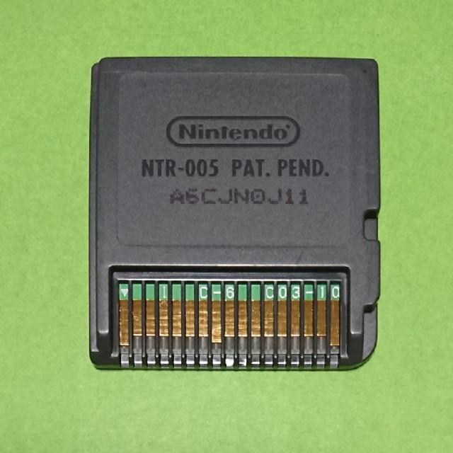 ニンテンドーDS(ニンテンドーDS)の流星のロックマン ドラゴン エンタメ/ホビーのゲームソフト/ゲーム機本体(携帯用ゲームソフト)の商品写真