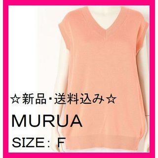 ムルーア(MURUA)の☆値下げしました!☆MURUA オーバーニットチュニック【新品・送料込み】002(チュニック)
