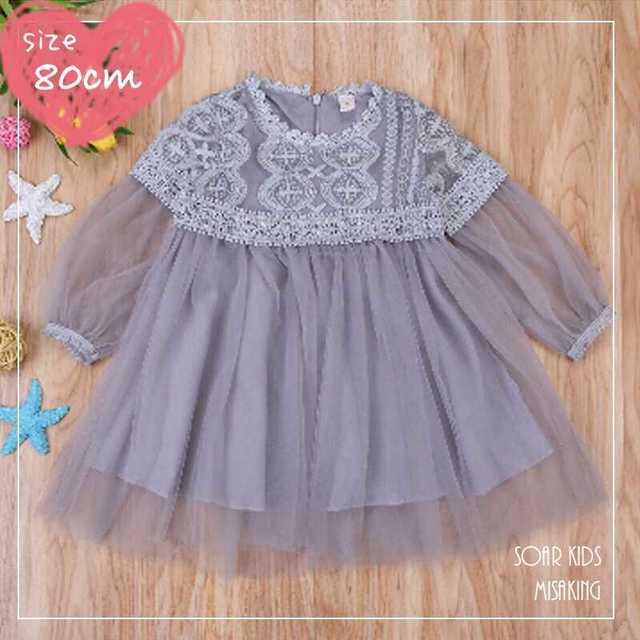 アウトレット⭐️レースチュールドレス 80cm(6) 海外子供服 soar キッズ/ベビー/マタニティのベビー服(~85cm)(ワンピース)の商品写真