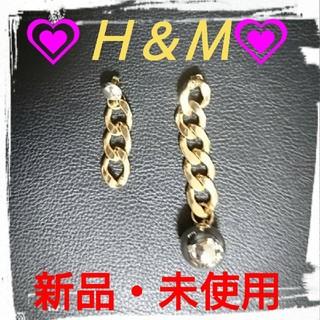 エイチアンドエム(H&M)の★H&M★新品・未使用★ゴールドBIGチェーン・アシンメトリー・ピアス(ピアス)