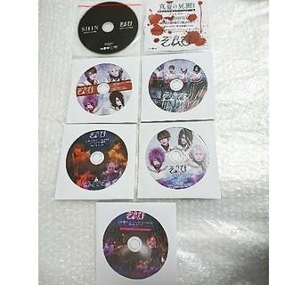 ぞんび CD、 DVDセット(ポップス/ロック(邦楽))