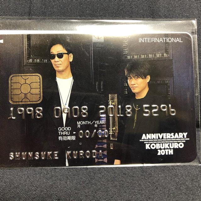 コブクロ visaカード レプリカ エンタメ/ホビーのタレントグッズ(ミュージシャン)の商品写真