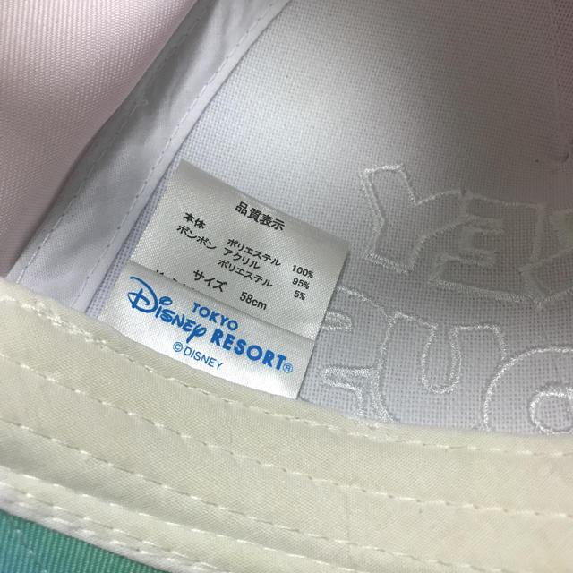 Disney(ディズニー)のディズニー ポンポンキャップ レインボー レディースの帽子(キャップ)の商品写真