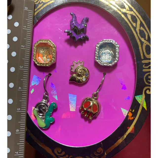 Disney(ディズニー)のディズニーハロウィンヴィランズピアスセット エンタメ/ホビーのおもちゃ/ぬいぐるみ(キャラクターグッズ)の商品写真