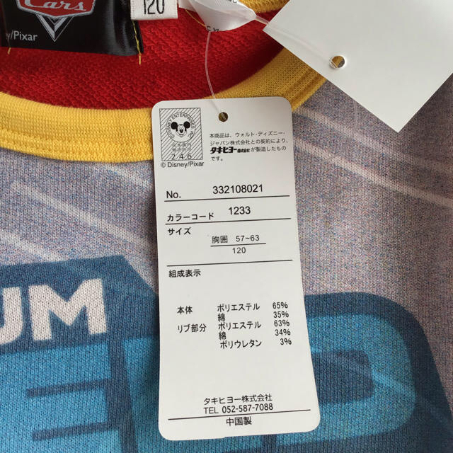 Disney(ディズニー)の【120】カーズ マックィーン 長袖Tシャツ ロンT キッズ/ベビー/マタニティのキッズ服 男の子用(90cm~)(Tシャツ/カットソー)の商品写真