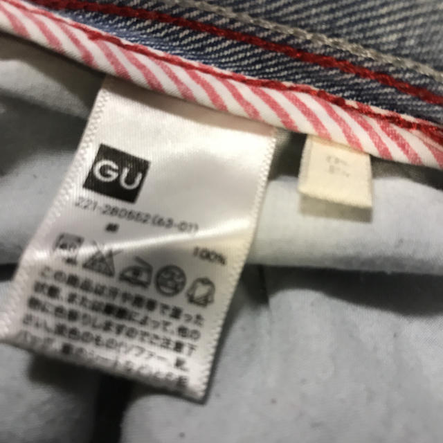 GU(ジーユー)のGU☆裾切りっぱなしスキニーデニムパンツ レディースのパンツ(デニム/ジーンズ)の商品写真