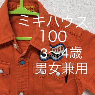 ミキハウス(mikihouse)の【期間限定値下げ】ミキハウス オレンジシャツ100(ジャケット/上着)