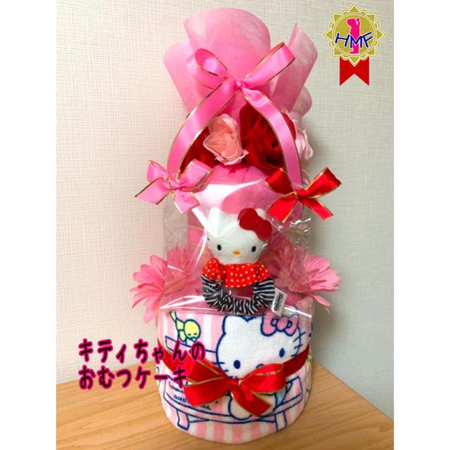 超立体 マスク 人気 100枚 、 大人気!キティちゃんのおむつケーキ 女の子 ラトル タオルの通販